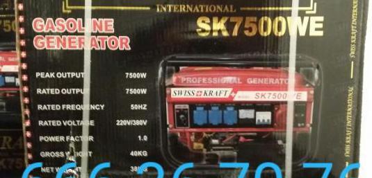Generador de luz 7500 wattios nuevo precintado