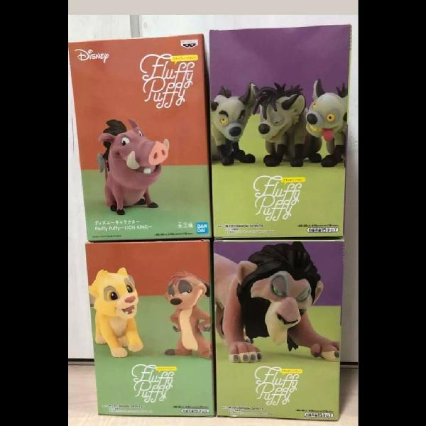 Rey leon fluffy banpresto collection