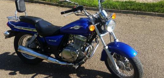 SUZUKI Marauder 250 (1998-2009)