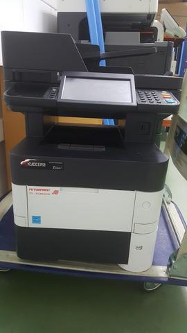 Fotocopiadora multifuncional a4 50 ppm