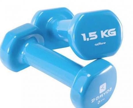 Pesas azules de 1.5 kg y negros de 3 kg