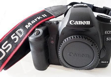 Camara canon eos 5d mark ii