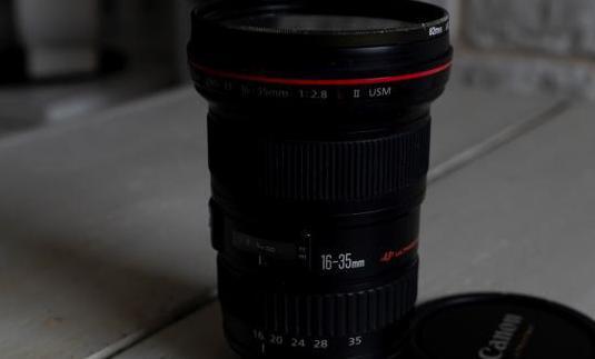 Objetivo canon ef 16-35mm f/2,8l ii usm