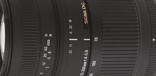 Sigma 70-300/4-5.6 bmd macro dg para nikon