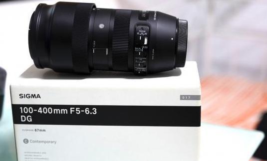 Teleobjetivo sigma 100/400 canon y adaptador mc11