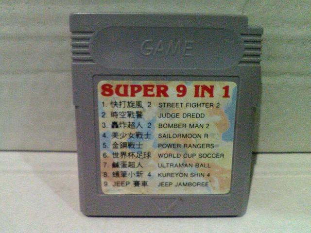 Super 9 in 1 - game boy gameboy gb