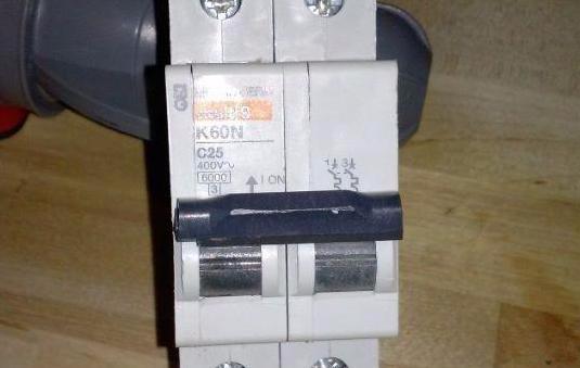 Interuptor automatico merlin gerin k60n
