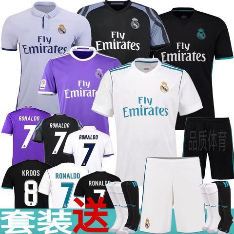 Venta al por mayor camiseta de futbol barato