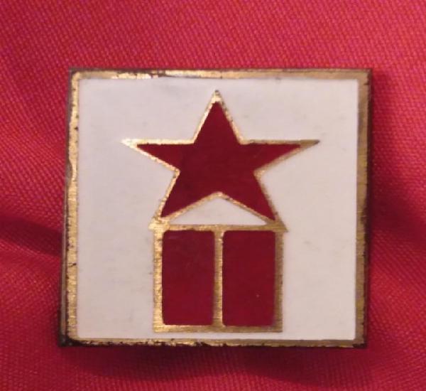 Cuerpo de sanidad ejército popular república (original