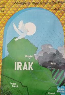 Raro cartel de conferencia por la paz en bagdad