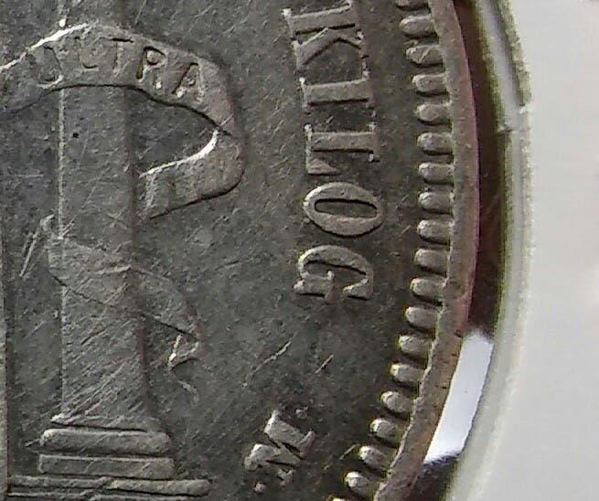 5 pesetas plata 1871 amadeo i variante sin punto!!