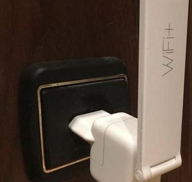 Aparato repetidor wifi para casa