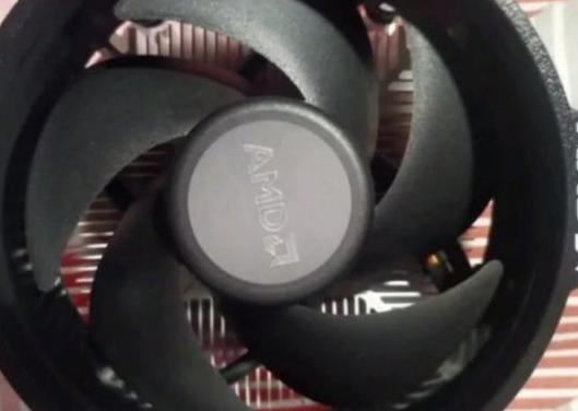 Sin estrenar: ventilador amd con disipador para pc