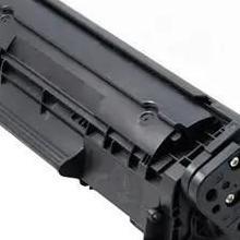 Toner cf 283 xl compatible hp