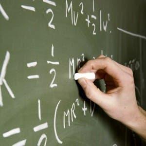 Clases de física y/o mates a domicilio.