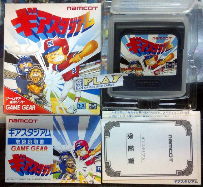 Gear stadium completo japan import sega gamegear game gear