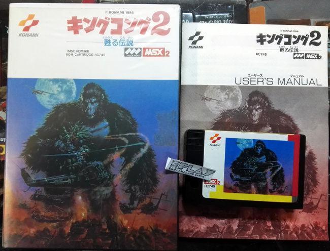 King kong 2 ii konami 1986 msx2 msx 2 mega rom japan