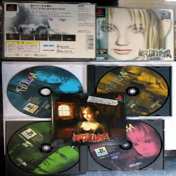 Koudelka japan import ntsc psx playstation ps1 psone envio