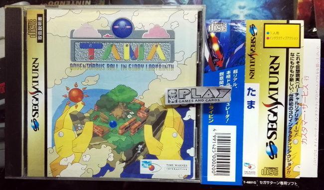 Tama adventurous ball in giddy labyrinth ntsc japan import