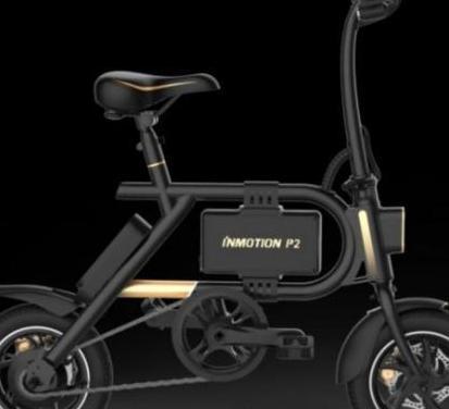 Bicicleta electrica inmotion e-bike p2, estr...