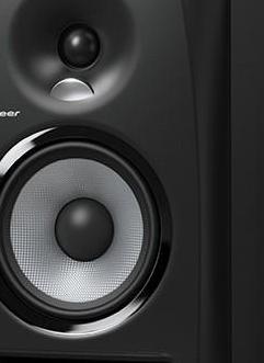Altavoces pioneer s-dj50x