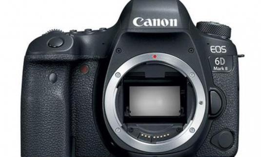 Canon eos 6d mark ii (rebajas)