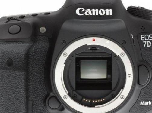 Canon eos 7d mark ii (rebajas)