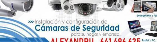Cámaras de seguridad videovigilancia