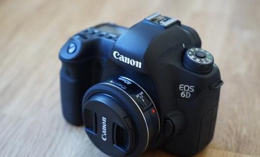 Canon eos 6d (cuerpo)
