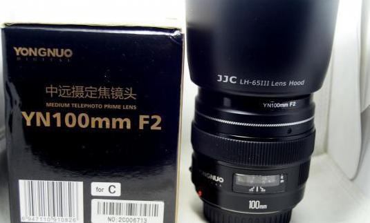 Objetivo canon yongnuo 100mm yn100mm f2 ef