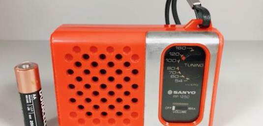 Radio sanyo rp 1250, funciona, ver vídeo