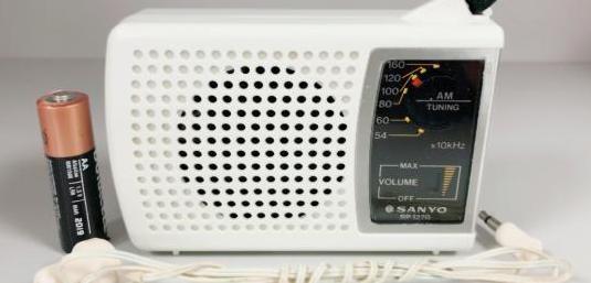 Radio sanyo rp 1270, funciona, ver vídeo.