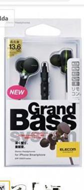 Auriculares estéreo elecom grand bass