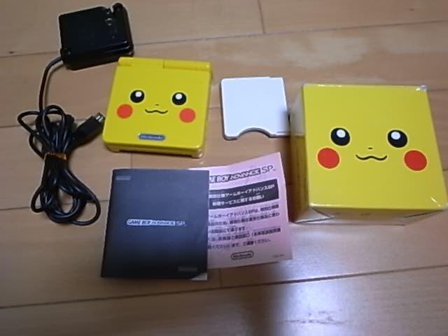 Gameboy advance sp pikachu