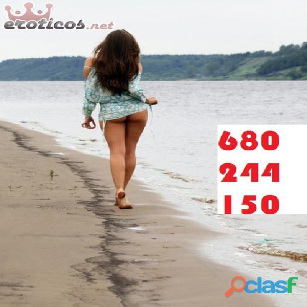 q99BUSCO CHICO QUE LE ATRAIGAN LAS PIERNAS BONITAS