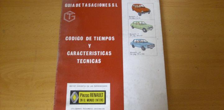 Manual tiempos y características renault 5 7 12 1978