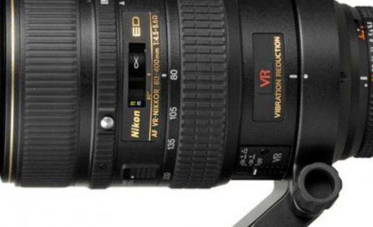 Nikkor af 80-400 mm f4-5.6d ed vr (nikon)