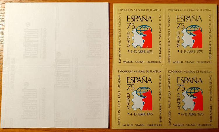 Hoja 4 pegatinas sellos exposicion mundial 1975