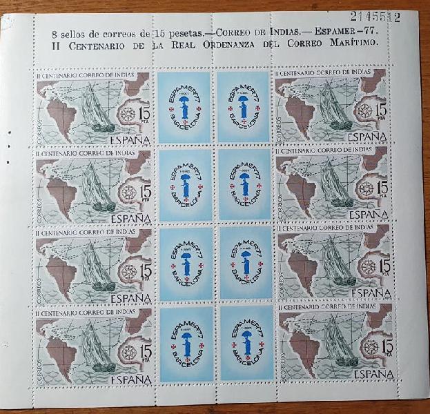 Sellos espamer 77 - correo de indias - barcelona