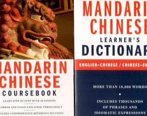 Curso chino living language (con audio)