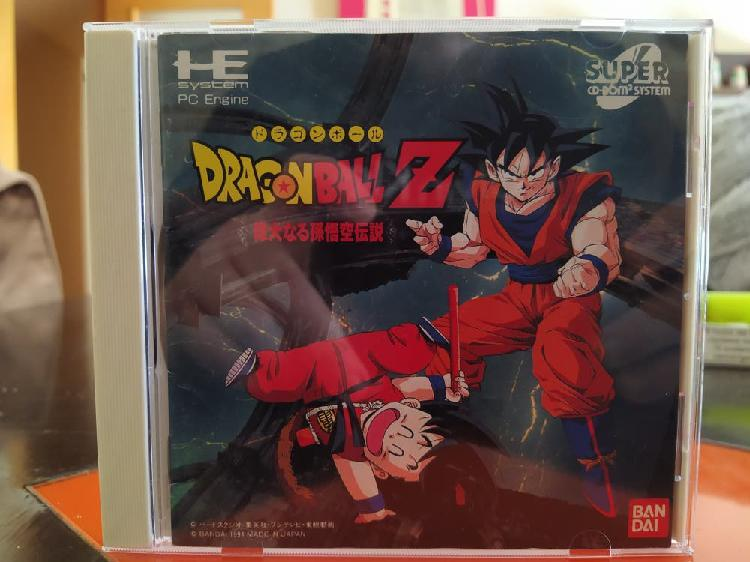 Dragon ball pc engine super cd rom.