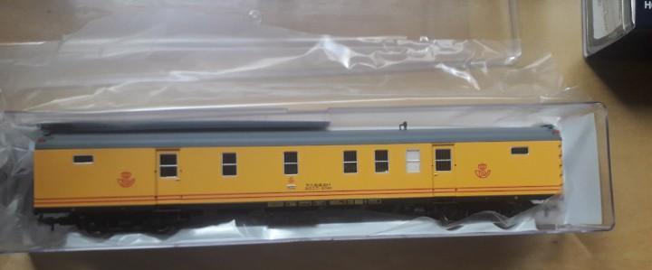 Furgón de correos serie 2000 amarillo estandar refe5232