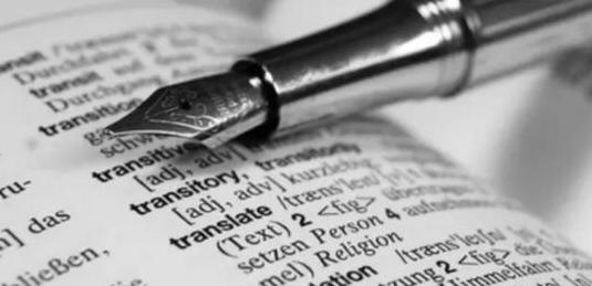 Traducción y/o corrección de textos