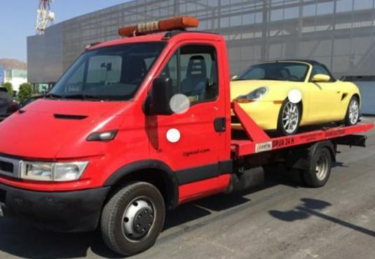 Retirada y bajas de vehiculos gratis