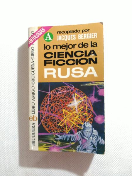 """Lo mejor de la ciencia ficción rusa"""""""