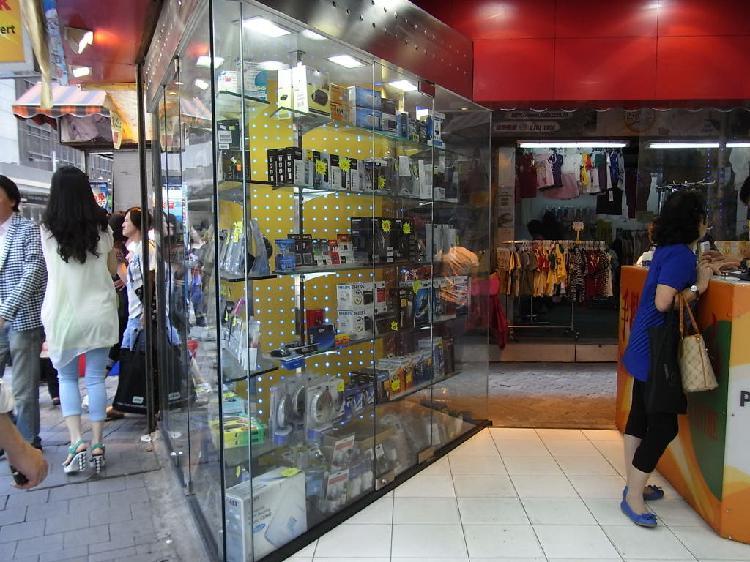 Visita virtual 360 tienda telefonía o informática