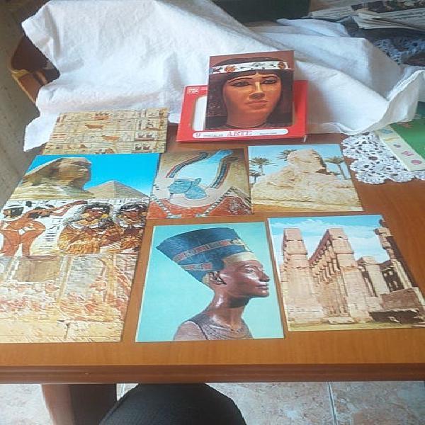 Postales de arte egipcio