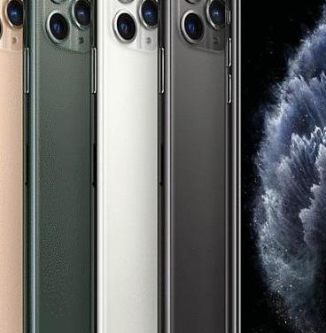 Iphone 11 pro max 64gb negro nuevo a estrenar
