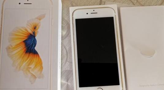 Iphone 6s 16gb rosa gold