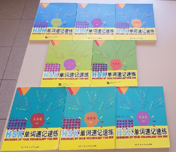 Libros vocabulario chino hsk - todos los niveles